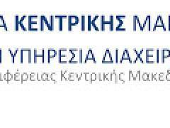 ekt_pkm.jpg