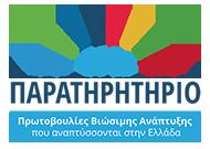 observatory-large-logo-new.png