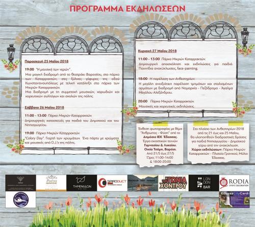 program_1.jpg