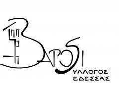 logotypo_barosi_-_betty_fragkou.jpg